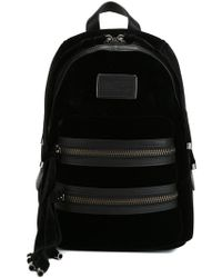 Marc Jacobs Domo Arigato Backpack February 2017