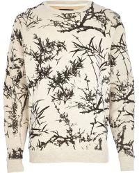 River Island Ecru Floral Print Sweatshirt - Lyst
