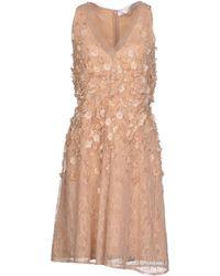 Elisabetta Franchi Gold Short Dress - Lyst