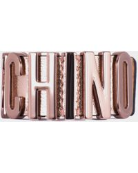 Moschino Bronze Leather Bracelet With Logo pink - Lyst