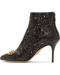 Charlotte Olympia Onyx Leather Floral Cut_out Myrtle Ankle Boots - Lyst