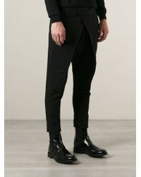 Haider Ackermann Tapered Trousers - Lyst