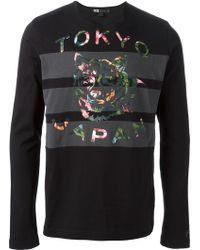 Y-3 Printed Long Sleeve T-Shirt - Lyst
