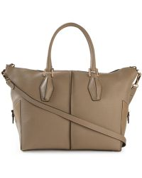 Tod's 'D-Cube' Bowler Tote - Lyst