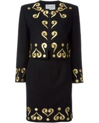 Moschino - Question Mark Embroidered Suit - Lyst