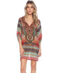 Tolani Multicolor Murphy Dress - Lyst
