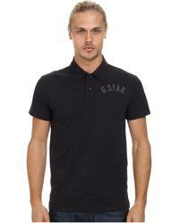 G-star Raw Fenster Polo Shirt - Lyst