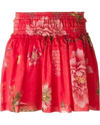 Sonia by Sonia Rykiel Printed Skirt - Lyst