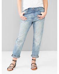 Gap 1969 Destructed Authentic Boyfriend Jeans blue - Lyst