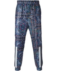 Yoshio Kubo - Printed Track Pants - Lyst