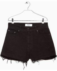 Mango High Waist Shorts - Lyst
