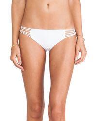 Mikoh Swimwear Kapalua Multi Skinny String Side Bottom - Lyst