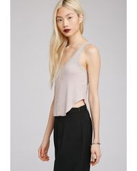 Forever 21 Ribbed Button-Down Tank - Lyst