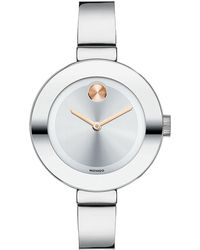 Movado Bold Ladies Round Mid-Size Stainless Steel Watch - Lyst