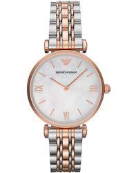 Emporio Armani Ladies Gianni Two Tone Watch - Lyst