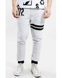Topman Skinny Fit Stripe Print Jogger Sweatpants - Lyst