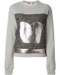 MSGM Gray Panelled Sweatshirt - Lyst