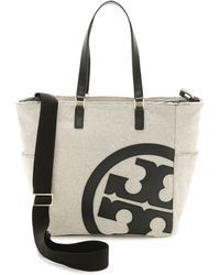 Tory Burch Lonnie Baby Bag - Black/Black - Lyst