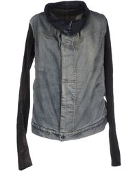 DRKSHDW by Rick Owens | Denim Outerwear | Lyst