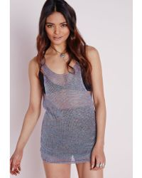 Missguided Metallic Knitted Scoop Back Swing Vest - Gray