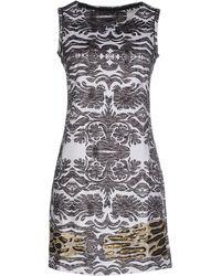 Custoline   Short Dress   Lyst