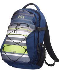 Helly Hansen | Dublin 33-Liter Backpack | Lyst