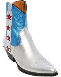Saint Laurent 40Mm Stars Lamé Leather Boots - Lyst