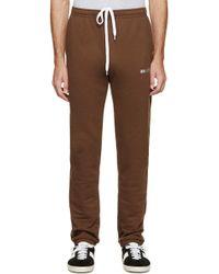 Gosha Rubchinskiy Brown Oversized Cotton-jersey Joggers