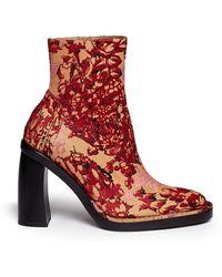 Ann Demeulemeester Foliage Jacquard Curve Heel Boots - Lyst