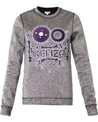 KENZO - Printed Sweater - Lyst