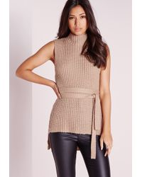 Missguided Chunky Wrap Around Tunic Mauve - Natural