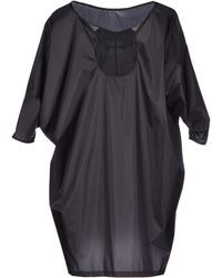 Junya Watanabe Short Dress - Lyst