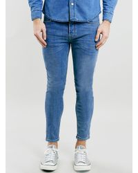 Topman Rinse Wash Cropped Stretch Skinny Jeans - Lyst