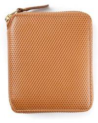 Comme Des Garçons Beige Luxury Three Zip Wallet - Lyst