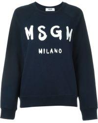 MSGM   Logo Print Sweatshirt   Lyst