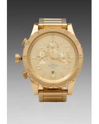 Nixon The 4820 Chrono in Metallic Gold - Lyst