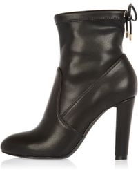 River Island Black Tie Back Heeled Ankle Boots - Natural