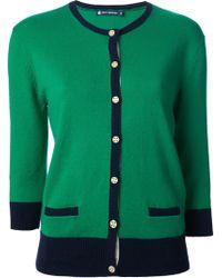 Petit Bateau Tricot Color Block Cardigan - Green