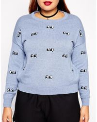 Asos Curve Exclusive Jumper With Watching Eyes - Lyst