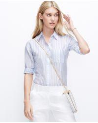 Ann Taylor Petite Striped Boyfriend Shirt - Lyst