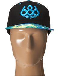 686 - Og Snapback Hat - Lyst