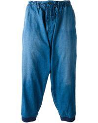 Yohji Yamamoto Drop-Crotch Jeans - Blue