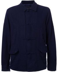 Undercover Toggle Jacket - Lyst