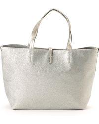 Ferragamo Silver Tote Bag - Lyst