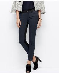 Ann Taylor Petite Modern Super Skinny Colorblock Jeans - Lyst