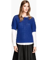 H&M Chunkyknit Top - Lyst