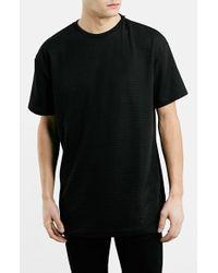 Topman Oversize Rib T-Shirt - Lyst