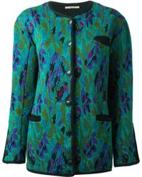 Yves Saint Laurent Vintage Jacquard Long Cardigan - Lyst