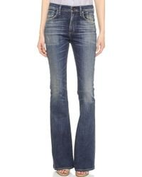 Citizens Of Humanity Fleetwood High Rise Flare Jeans - Harvest Moon - Lyst
