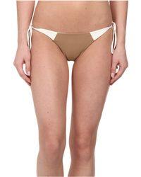 Mikoh Swimwear Kihei Paneled Detail With Skimpy Cut Tie Side Bottom green - Lyst
